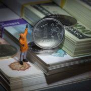 18 августа. Укрепление рубля к доллару и ослабевание американской валюты