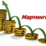 Прибыльная стратегия Мартингейла в бинарных опционах