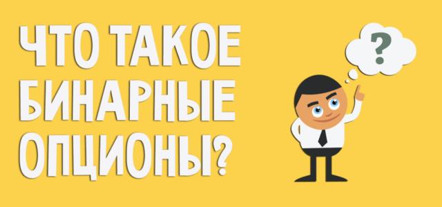 Фз о рекламе криптовалюты в россии-6