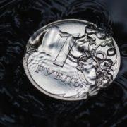 9 сентября – курс рубля идет вслед за нефтью
