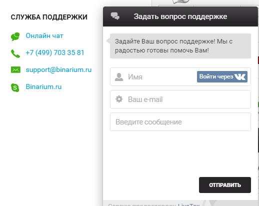 Обмен криптовалюты на рубли-4