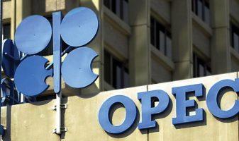 Нерешительность ОПЕК заставила нефть подешеветь