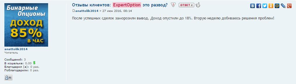 expopt1