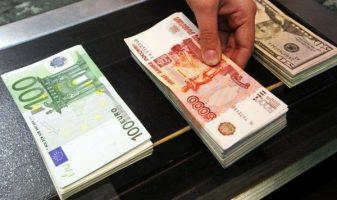 Как поменять валюту в Олимп Трейд?
