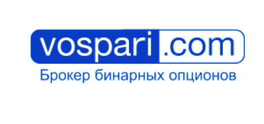 Брокер Vospari.com— бинарные опционы Vospari