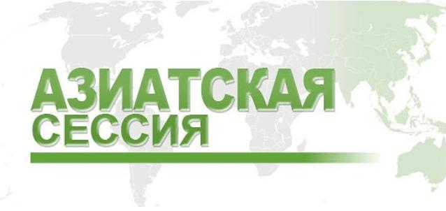 2016-02-14-11-09-03-skrinshot-ekrana