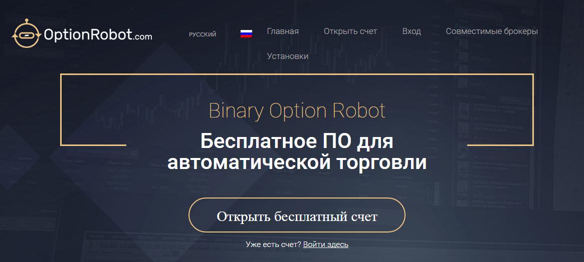 Ok криптовалюта прогноз-12