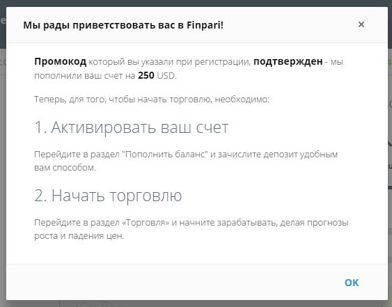 brokbinoptsfinpari3