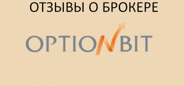 Биткоин технический анализ-14