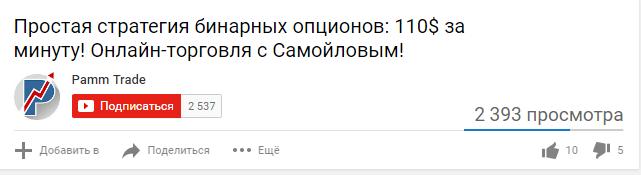 skolko-mozhno-zarabotat1