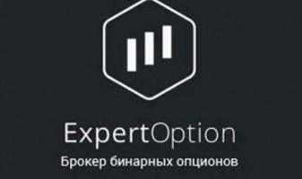 Демо счет без регистрации на Эксперт Оптион (Expertoption)