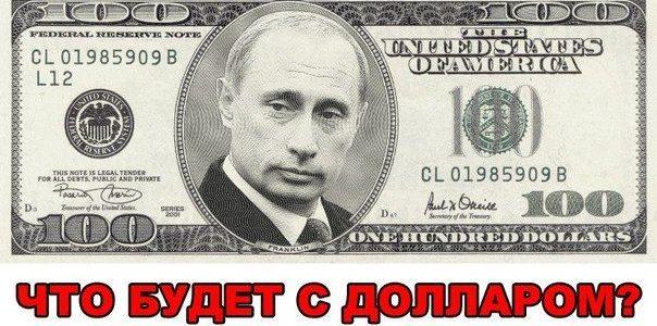 Что будет с долларом в ближайшее время в России? Мнения экспертов