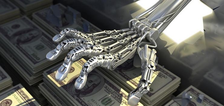 Отзывы о роботе автоматической торговли U Bot