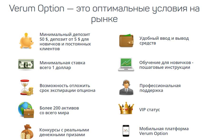 топ брокеров бинарных опционов по версии форекс