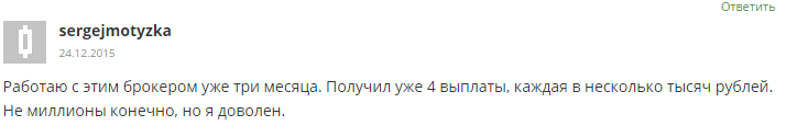 eksotz1