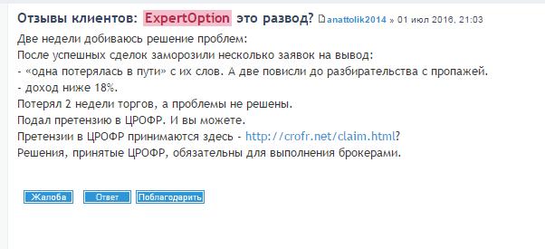 eksotz2