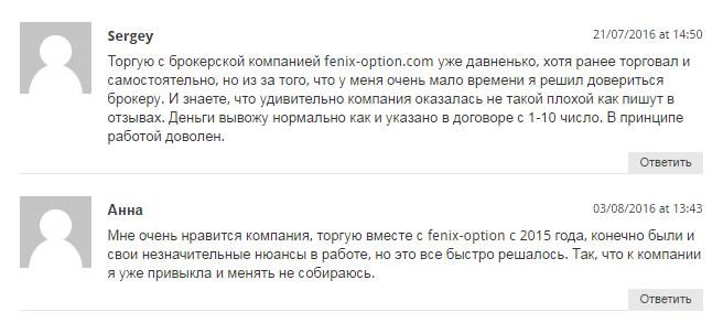 fenik2
