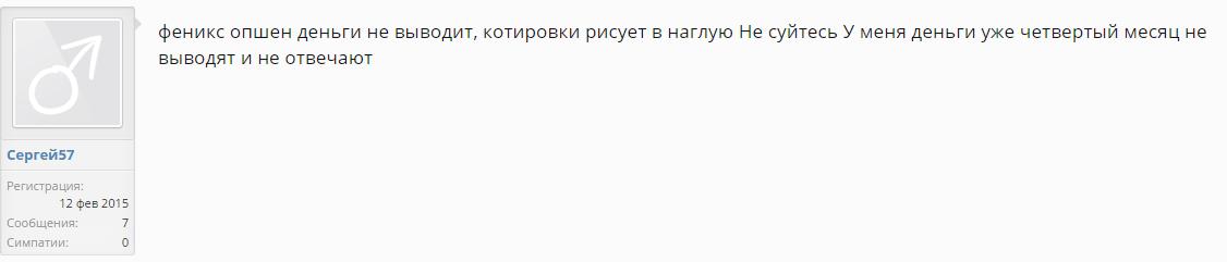 fenik4