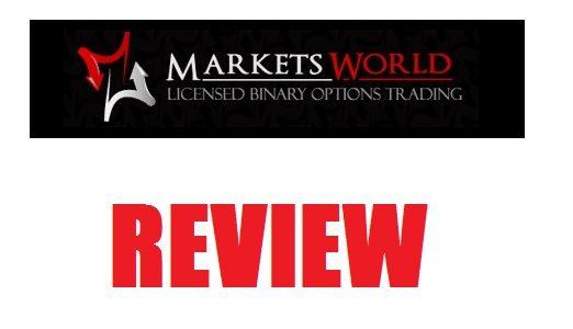 Брокер Marketsworld.com – бинарные опционы Markets world
