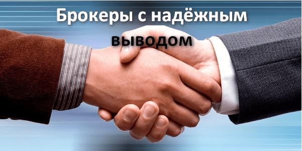 Лучший биткоин кошелек на русском-13