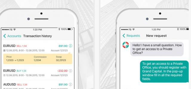 Grand Capital презентовал мобильное приложение для iPhone