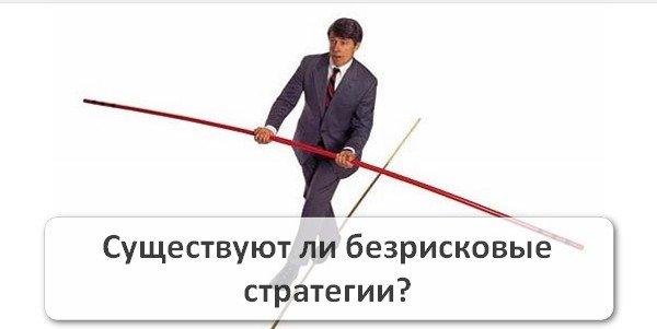 Удаленная работа модератором вакансии-11