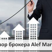 Брокер AlefMarket.com – бинарные опционы Alef Market