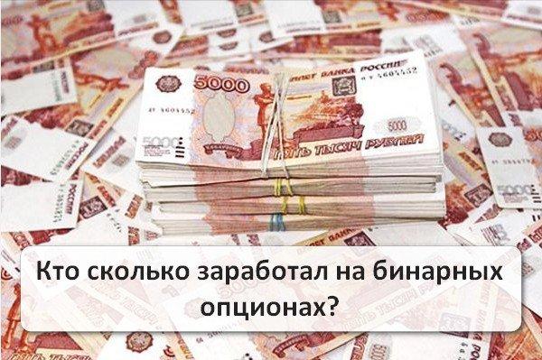 Alpha cash криптовалюта-2