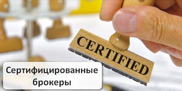 Авторский индикатор для бинарных опционов-5