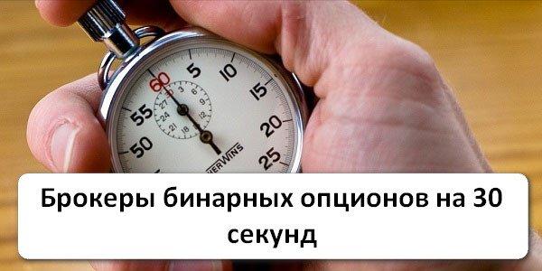 Дмитрий белов заработок в интернете отзывы-9