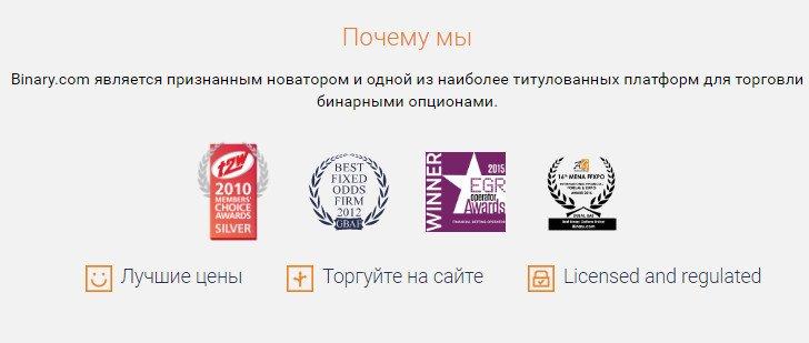 Обмен киви на биткоин от 100 рублей-16