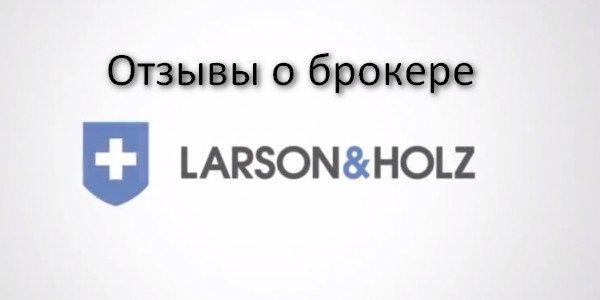 Самые нормальные форекс брокеры на украине прогноз форекс 23.01.2012.nzd