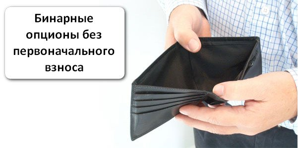 bitkoin-budet-rasti-ili-padat-3