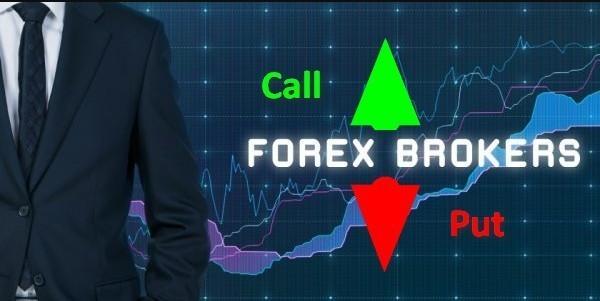 Брокеры Форекс с бинарными опционами