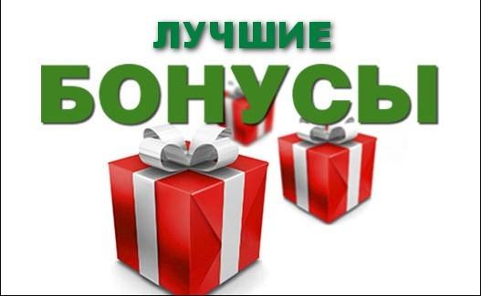 самый популярный брокер бинарных опционов в россии