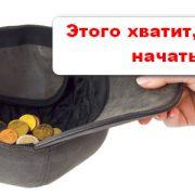 skachat-besplatno-knigu-o-kriptovalyute-prostimi-slovami-17