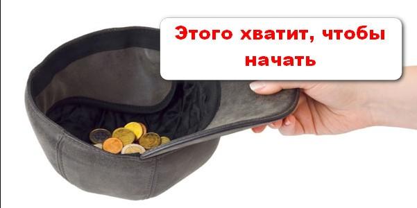 Биржа криптовалюты на русском-2