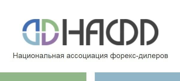 Брокеры бинарных опционов, регулируемые ЦРФИН (НАФД)