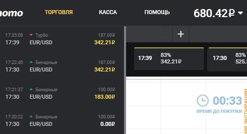 Битрикс биржа криптовалют официальный сайт на русском-10