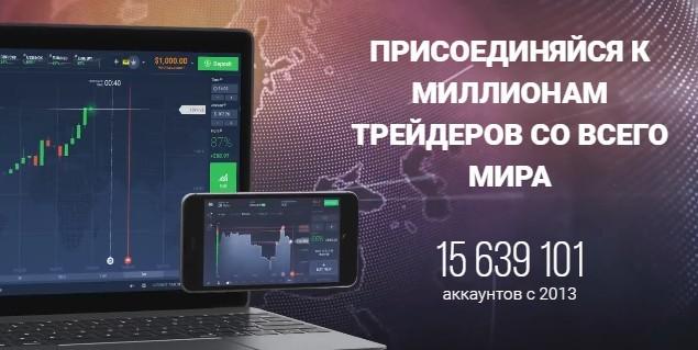 Сайт для заработка денег бесплатно без вложений-13