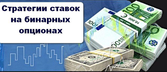 Бинарные опционы с 10доларов www anyoption com глобальный рынок forex