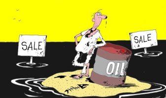 Всё о бинарных опционах на нефть. В чём особенности и как использовать