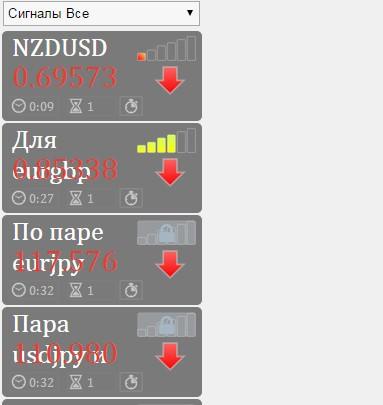 Bitcoin больше чем деньги алекса форка скачать-9