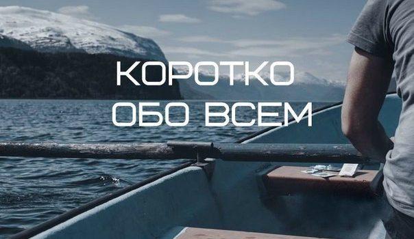 Всё про бинарные опционы на Binium.ru