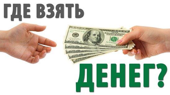 Заработать на бинарных опционах от 10 долларов verge криптовалюта прогнозы
