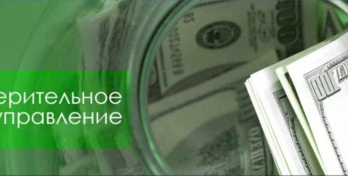 Бинарные опционы деньги в управление стоит ли брать бонусы бинарные опционы