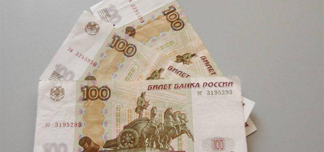 Alpha cash криптовалюта-11