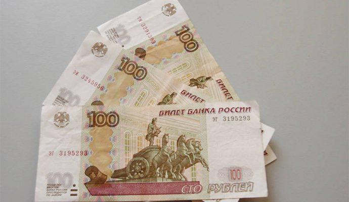 Бинарные опционы с минимальным депозитом 30 рублей бинарный опцион биржа