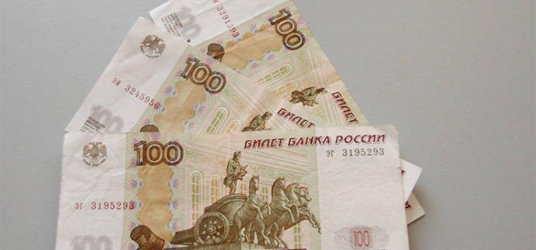 Где найти бинарные опционы с минимальным депозитом от 300 рублей?