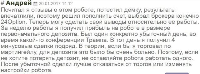 Обмен биткоин на рубли обменники втб 24-16